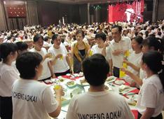 2011奥凯十周年庆典